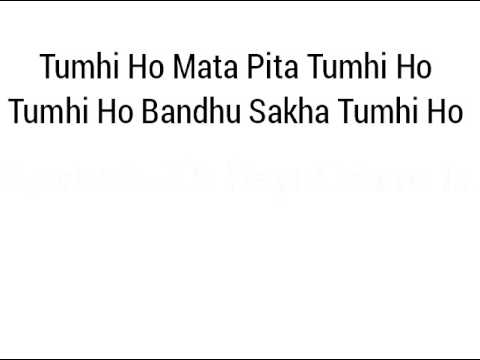 Tumhi ho mata pita Tumhi ho with lyrics
