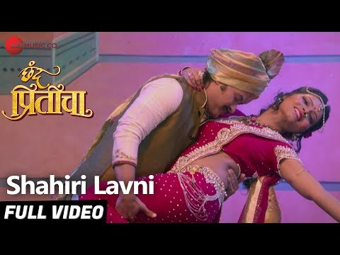 Shahiri Lavni - Full Video | Chhand Priticha | Suvarna Kale & Harsh Kulkarni | Adarsh Shinde