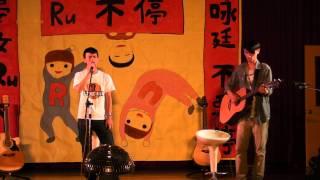 2013/10/1 中興大學 長虹吉他社 迎新 Skinny love