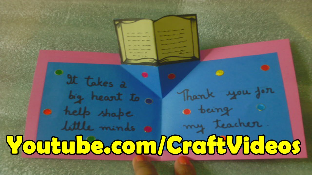 teachers day pop up cards teachers day card making ideas for kids youtube