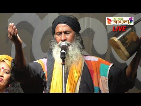 এখনো সেই বিন্দাবনে বাঁশি বাজেরে || মনসুর ফকির || Mansur Fakir || Lokanandan Utsab 2017 || HD