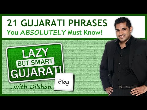 Learn Gujarati Language:  21 Gujarati Phrases You Absolutely Must Know! (+ free phrasebook)