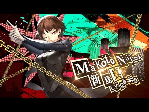 Persona 5 Royal knuckles up with queen Makoto Niijima