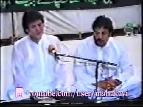 Ye sochta hoon kay asad amanat ali khan doovi for Bano ye abid ko lyrics