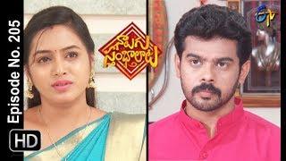 Naalugu Sthambalata | 23rd September 2019  | Full Episode No 205 | ETV Telugu