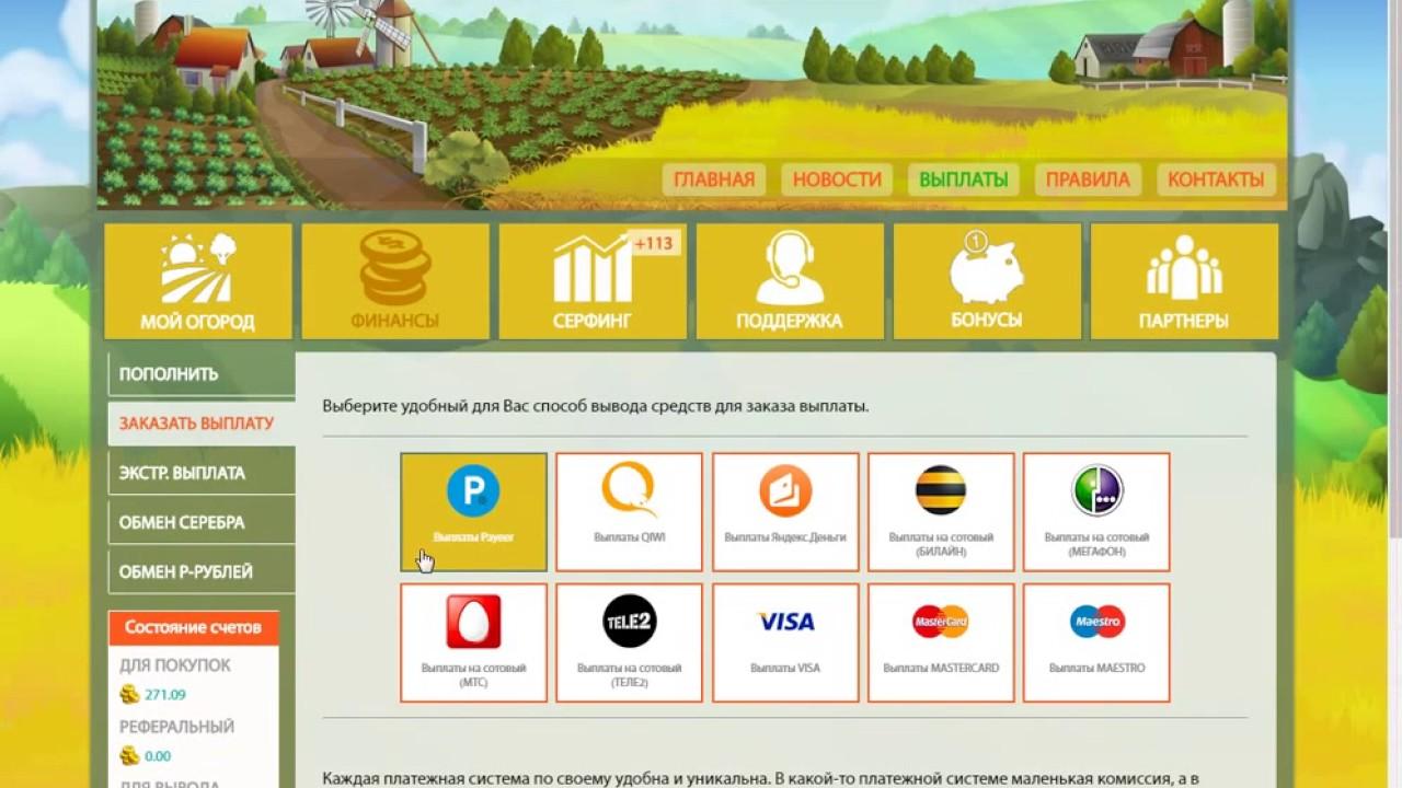 экономическая онлайн игра на заказ