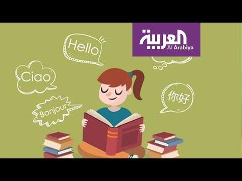 صباح العربية | مي جمال .. مصرية تعلم الإنجليزية عبر المواقع بالطرافة  - نشر قبل 42 دقيقة