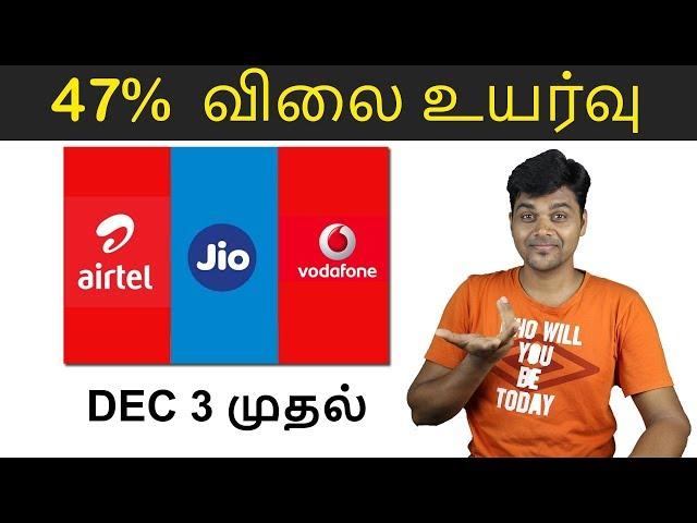 6 Paisa/min - Airtel , Vodafone New Plans - இனி இலவசம் இல்லையா ?