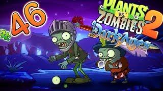 Растения против зомби 2 46 ТЕМНЫЕ ВЕКА Plants vs zombies 2 ПРОХОЖДЕНИЕ МУЛЬТИК для ДЕТЕЙ
