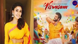Kannaana Kanney || VISWASAM  Tamil Movie MP3 Song