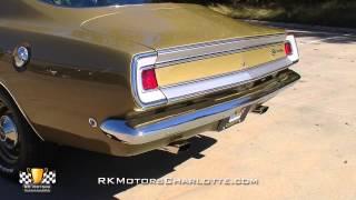 133319 / 1968 Plymouth Barracuda Formula S