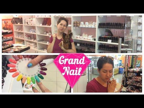 Видео Купить гель для наращивания ногтей
