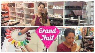 Ирина Набок в Магазине GRAND NAIL покупает материалы для Дизайна Ногтей(Всем привет, это видео я сняла в своем магазине GRAND NAIl, я как всегда приобрела себе много новых гель-лаков..., 2015-07-08T10:40:09.000Z)