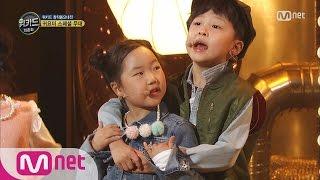 [WE KID] Full of Cuteness! WE KID 4 Cuties singing 'Love Song' EP.08 20160407