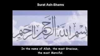 Surat Al Shams - word by word