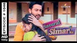 Sasural Simar Ka - ससुराल सीमर का - 10th December 2014 - Full Episode (HD)