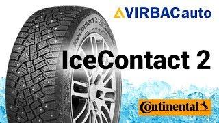 Обзор на зимние шипованные шины Continental IceContact 2
