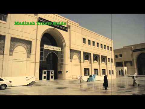 Islamic University of Madinah - Madinah Travel Guide