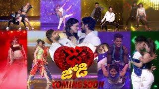 DHEE 11 Latest Promo - Dhee Jodi Coming Soon - #Dhee11 - Sudigali Sudheer,Sekhar,Priyamani,Pradeep
