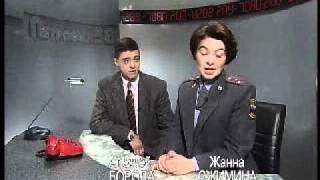 Заказное письмо Видео 2(, 2011-01-27T07:42:59.000Z)