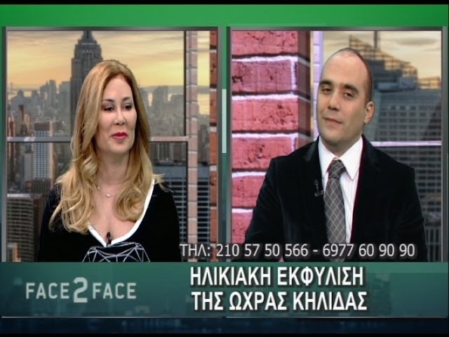 FACE TO FACE TV SHOW 157