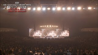 SID 15th Anniversary GRAND FINAL at 横浜アリーナ ~その未来へ~ DIGEST MOVIE