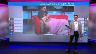 تقبيل زوجة جزائرية لقدم زوجها ببرنامج تلفزيوني يثير ضجة