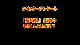 Twitter▽ https://twitter.com/yunokiyoshinori ( 柚@気軽に投票してね ) ▽ブログ▽ https://ex-yuno.com ▽チャンネル登録お願いします▽ ...