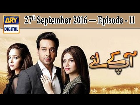 Aap Kay Liye Ep 11 - 27th September 2016 - ARY Digital Drama