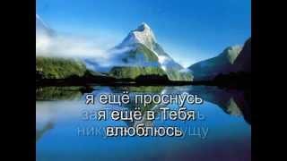 Христианское поклонение. Сборник №11