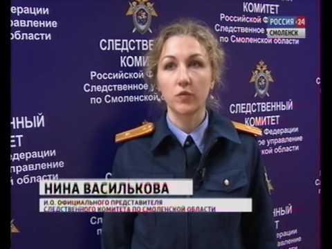 В Смоленске перед судом престанет бывший директор МКУ «Строитель»