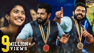 Nivin Pauly's Semma Kuthu Dance Live on stage! Sai Pallavi's priceless reaction! BEST ACTOR- MOOTHON