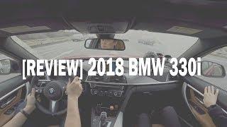 [단박시승] 부드러운 2.0 가솔린 터보, BMW 330i