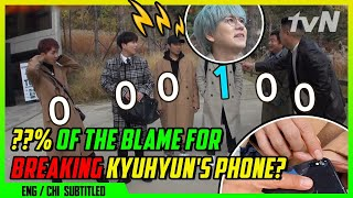 Who's To Blame For Kyuhyun's Broken Phone? (ENG/CHI SUB) | New Journey To The West 7 [#tvNDigital]