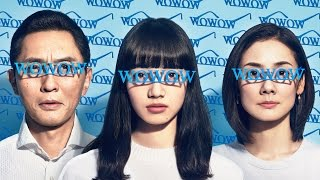WOWOWのCMシリーズ最新作では、松重豊、小松菜奈に加え、WOWOW開局25周...