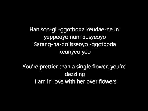 Yesung - That Girl Over Flowers - I DO, I DO OST Romanized and English lyrics
