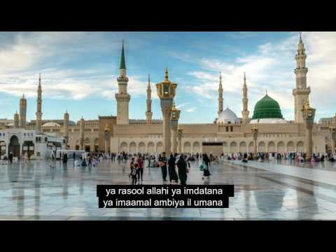 naat shareef nabi un nabi with lyrics