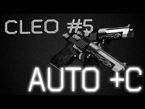 [CLEO #5] АВТО +С ДЛЯ САМП 0.3.7