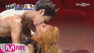 [Dancing9S3] Kiss Performance! Han Sunchun&Lee Jieun's powerful and sexy stage - Blue Eye EP.07