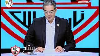 تعليق قوي من حارس الزمالك عماد السيد عقب وصول الزمالك للسعودية مش خايفين