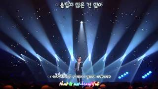 DBSK (Xiah Junsu) - Beautiful Thing (Instrumental) [subbed + romanization]