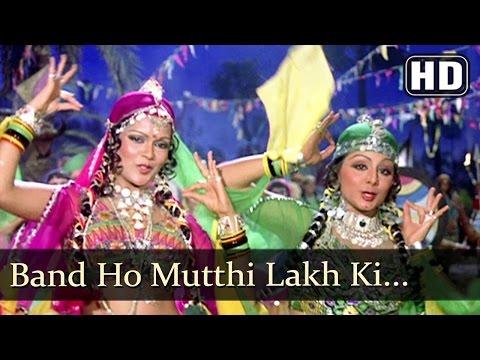 Band Ho Mutthi To Lakh ki (HD) - Dharam Veer - Zeenat Aman - Neetu Singh - Dharmendra - Jeetendra