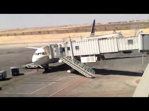 مطار برج العرب الدولي بالإسكندرية      borj el Arab airport