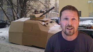Картонная история позора + English Subtitles