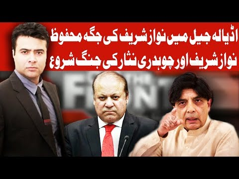 On The Front With Kamran Shahid - 11 April 2018 | Dunya News