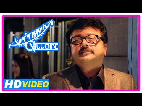 Uttama Villain Movie   Scenes   Jayaram Threatens Kamal Haasan   M S Bhaskar   Urvashi   Andrea