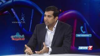 Palliative Care in Cancer and Treatments 4/4 | Doctoridam Kelungal | News7 Tamil