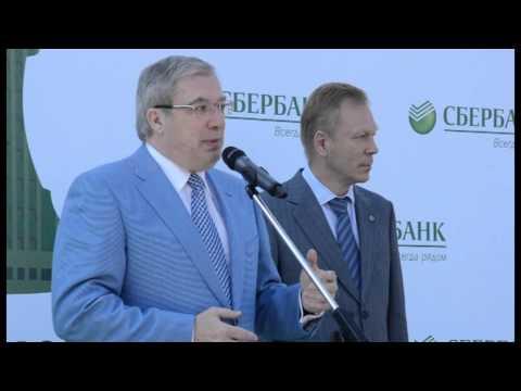 Событие недели №23_Кубок Сибирского банка ОАО «Сбербанк России».