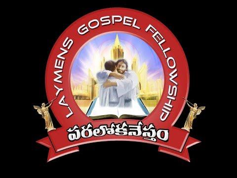 Sunday Service #1 - Live From Paralokanestham, Hyderabad.