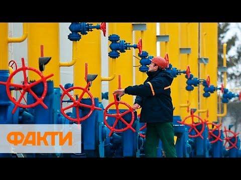 Нулевой вариант. РФ предложила Нафтогазу мировое соглашение